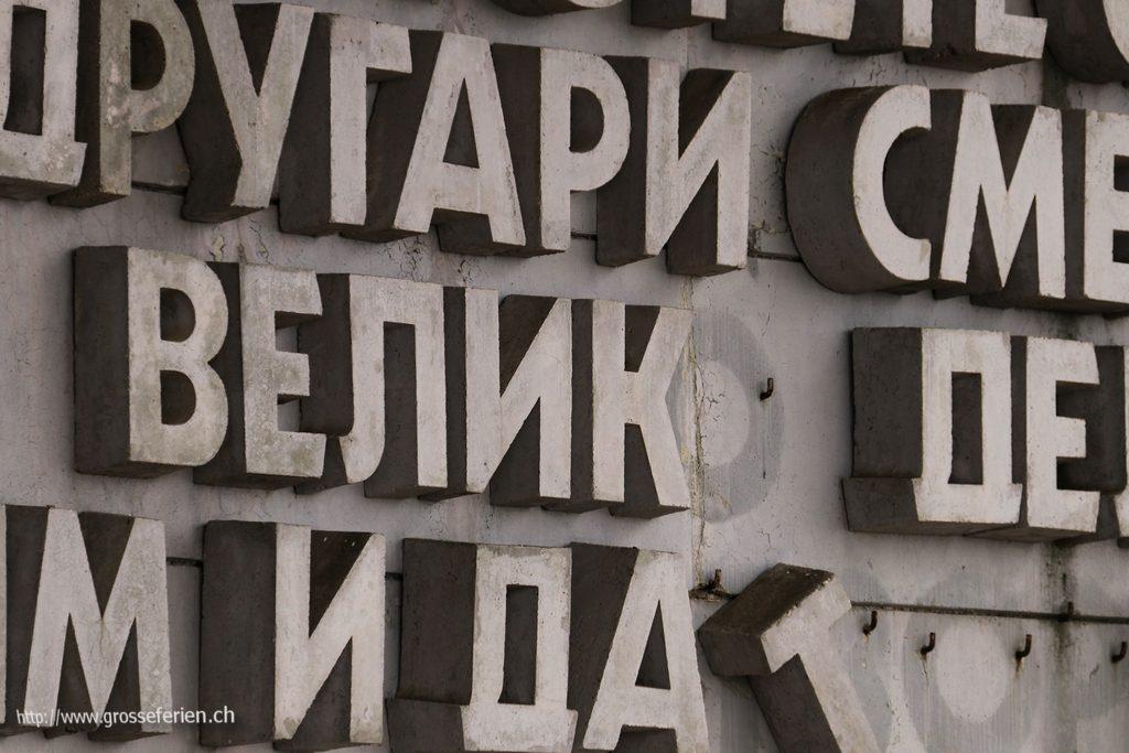 bulgaria_095
